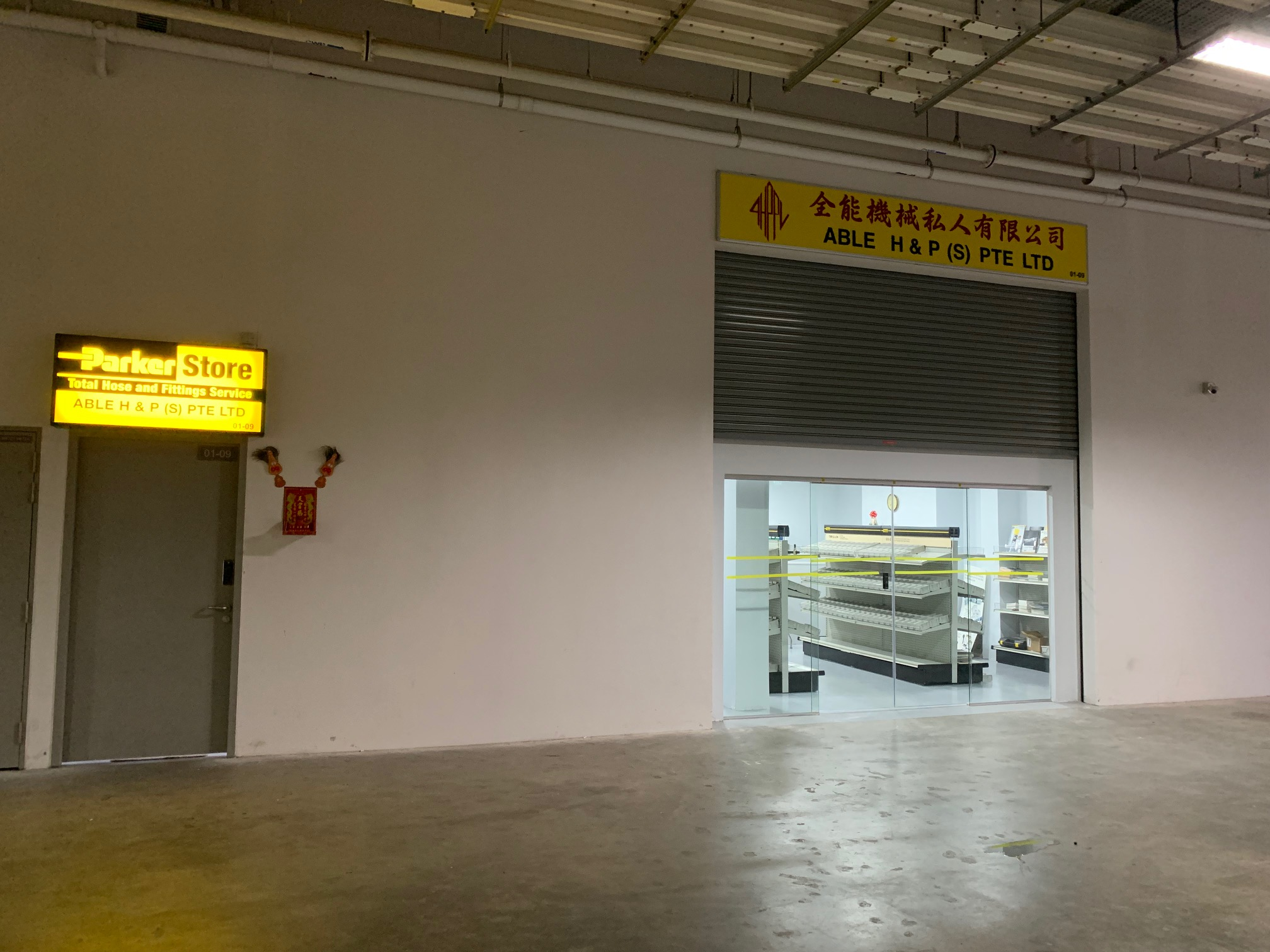 Tampines Branch